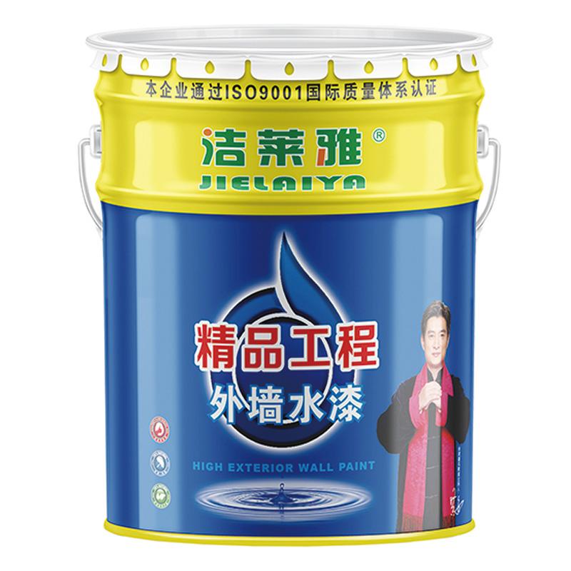 精品工程外墙水漆